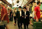 Рынки в Израиле