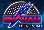 Казино Vulcan Platinum