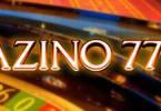 Azino777-300x150-2