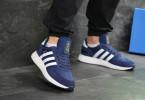 синие мужские кроссовки
